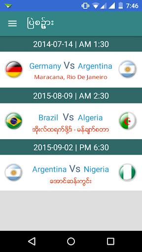 Goal Myanmar
