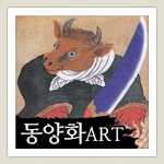 동양화 ART Wallpaper Icon