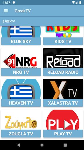 TV Greece Online Free  screenshots 7