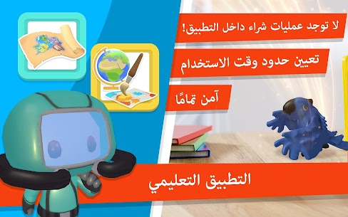 تطبيق Magic Kinder الرسمي – ألعاب مجانية للأسرة 5