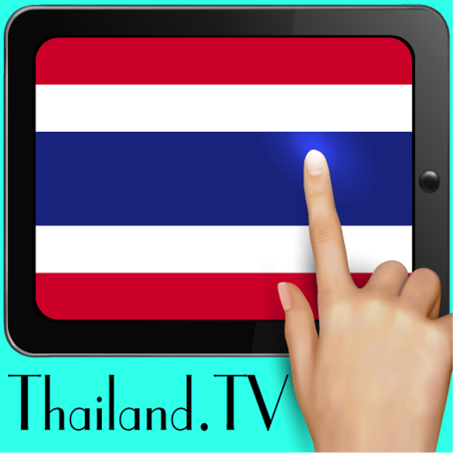 All Thailand TV Channel
