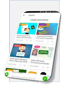 Download Saudi News — Check Saudi Iqama & Get Latest Status