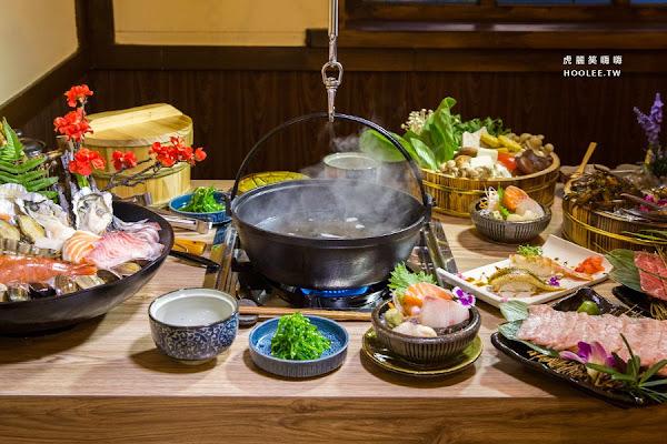五本日本料理&鍋物 (已歇業)