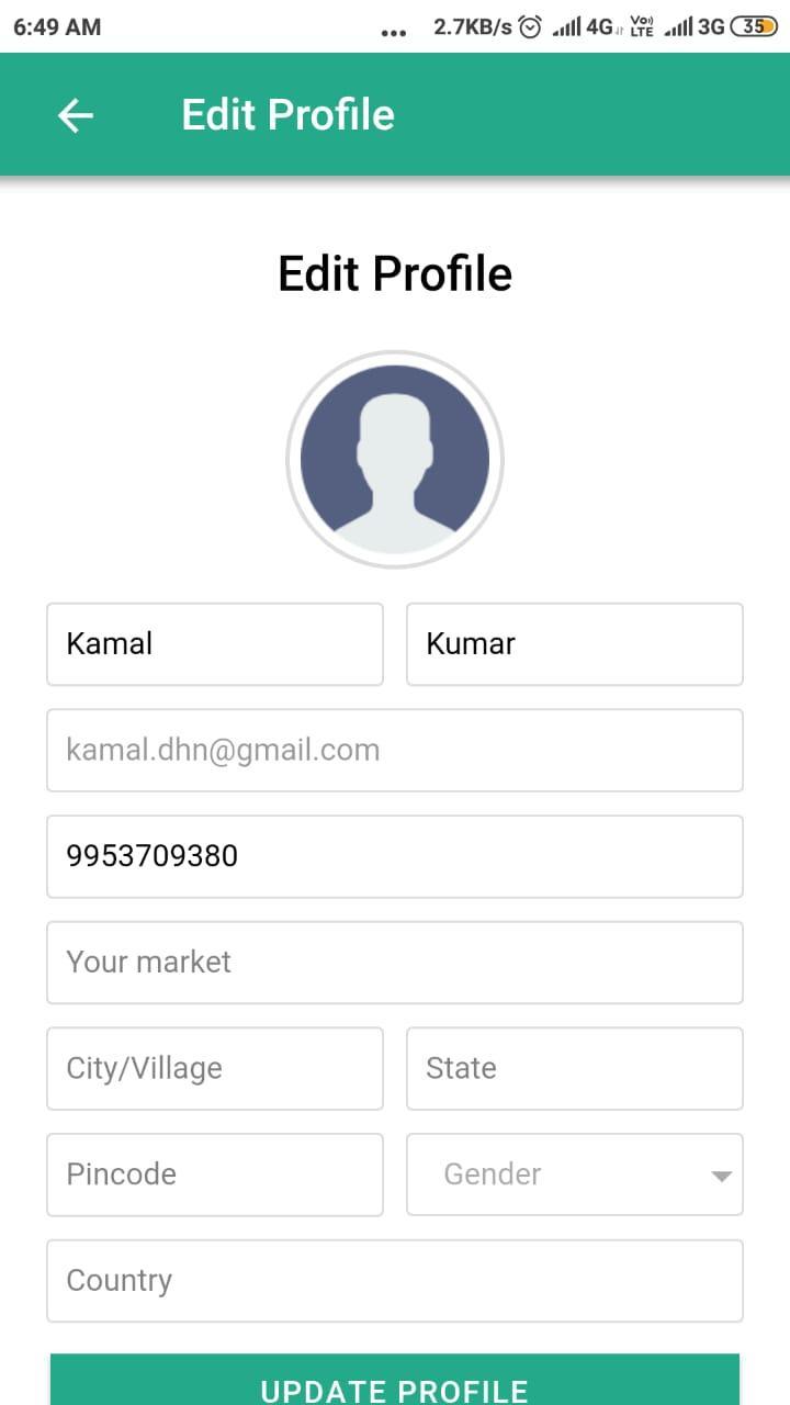 Скриншот Kisan Solutions