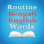 Routine Bengali English Words APK icon