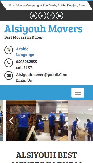 δωρεάν ιστοσελίδα γνωριμιών Ντουμπάι ιστοσελίδα που χρονολογείται Δημοκρατία Μολδαβία