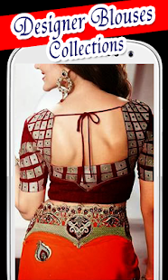 Designer Blouses Collections- screenshot thumbnail