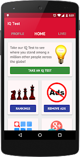 IQ Test - How smart are you?- screenshot thumbnail