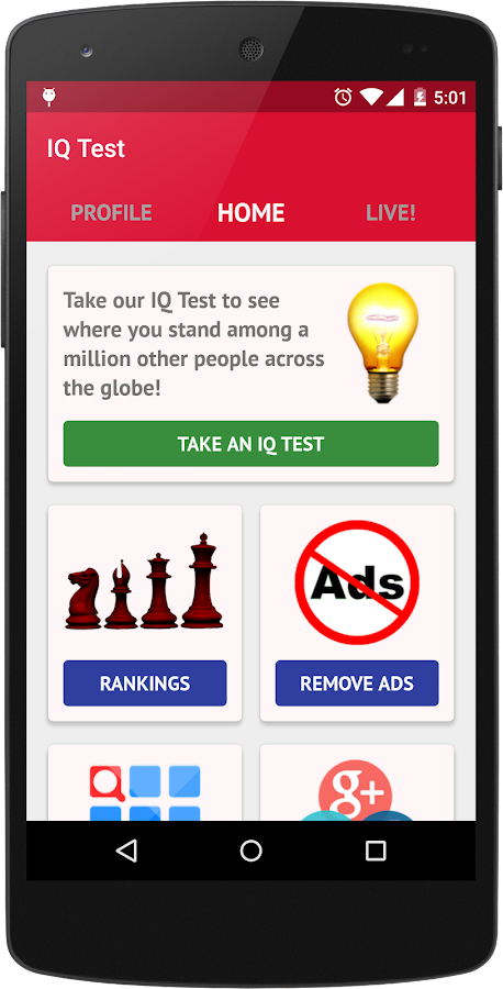 IQ Test - How smart are you?- screenshot