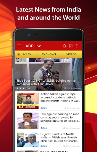 ABP LIVE News-Latest,Breaking TV News Videos India 1.9 screenshots 2