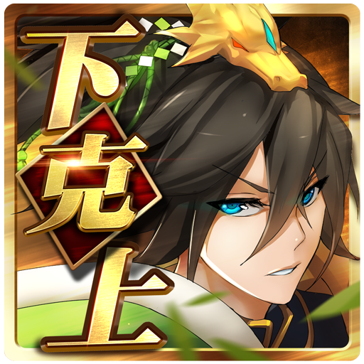 遊戲App|天武覺醒 - 炎武 LOGO-3C達人阿輝的APP