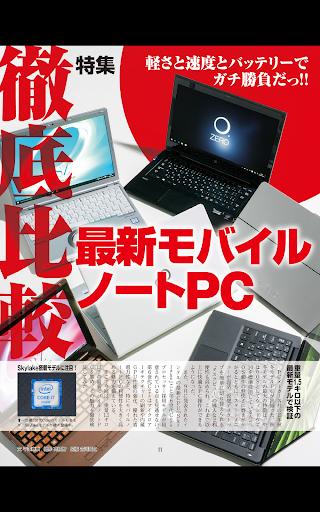 u9031u520au30a2u30b9u30adu30fc 1.0.0 Windows u7528 2