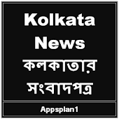 Kolkata News