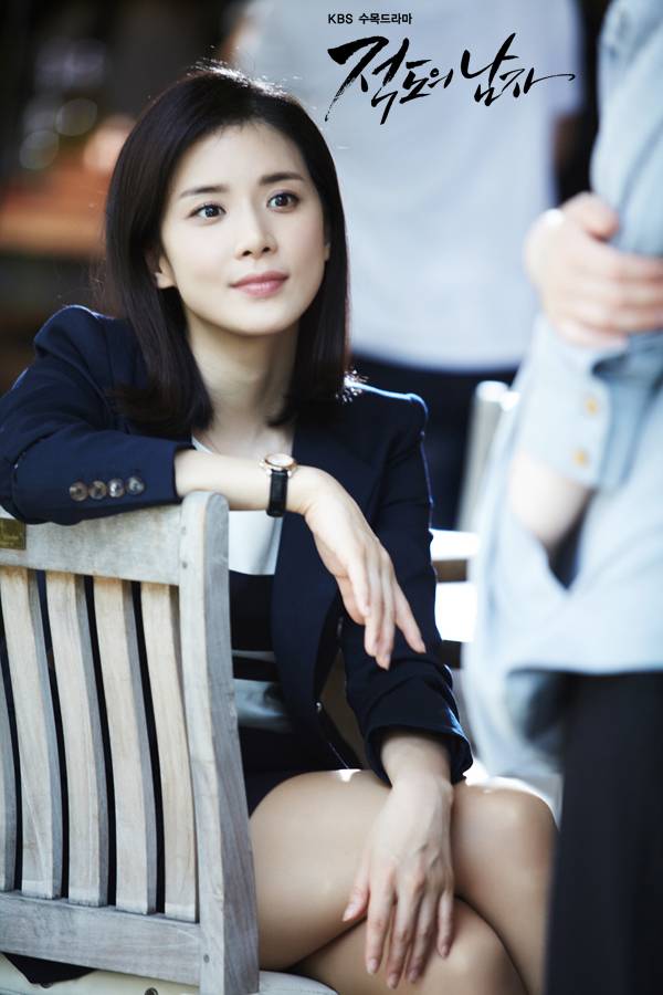 lee bo young trong phim once upon a time