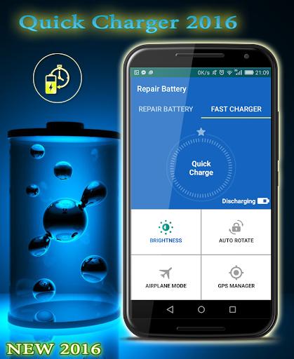 玩免費工具APP|下載배터리 및 고속 충전을 복구 2016 app不用錢|硬是要APP