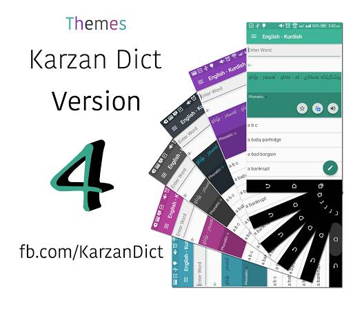 8 Languages (Karzan Dict) 4.5 screenshots 1