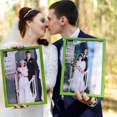 Wedding photographer Anna Prodanova (prodanova). Photo of 10.08.2017