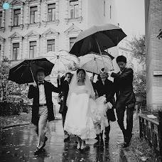 Wedding photographer Larisa Kozlova (lurka). Photo of 18.10.2013