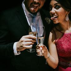 Wedding photographer Caio Henrique (chfoto2017). Photo of 14.08.2017