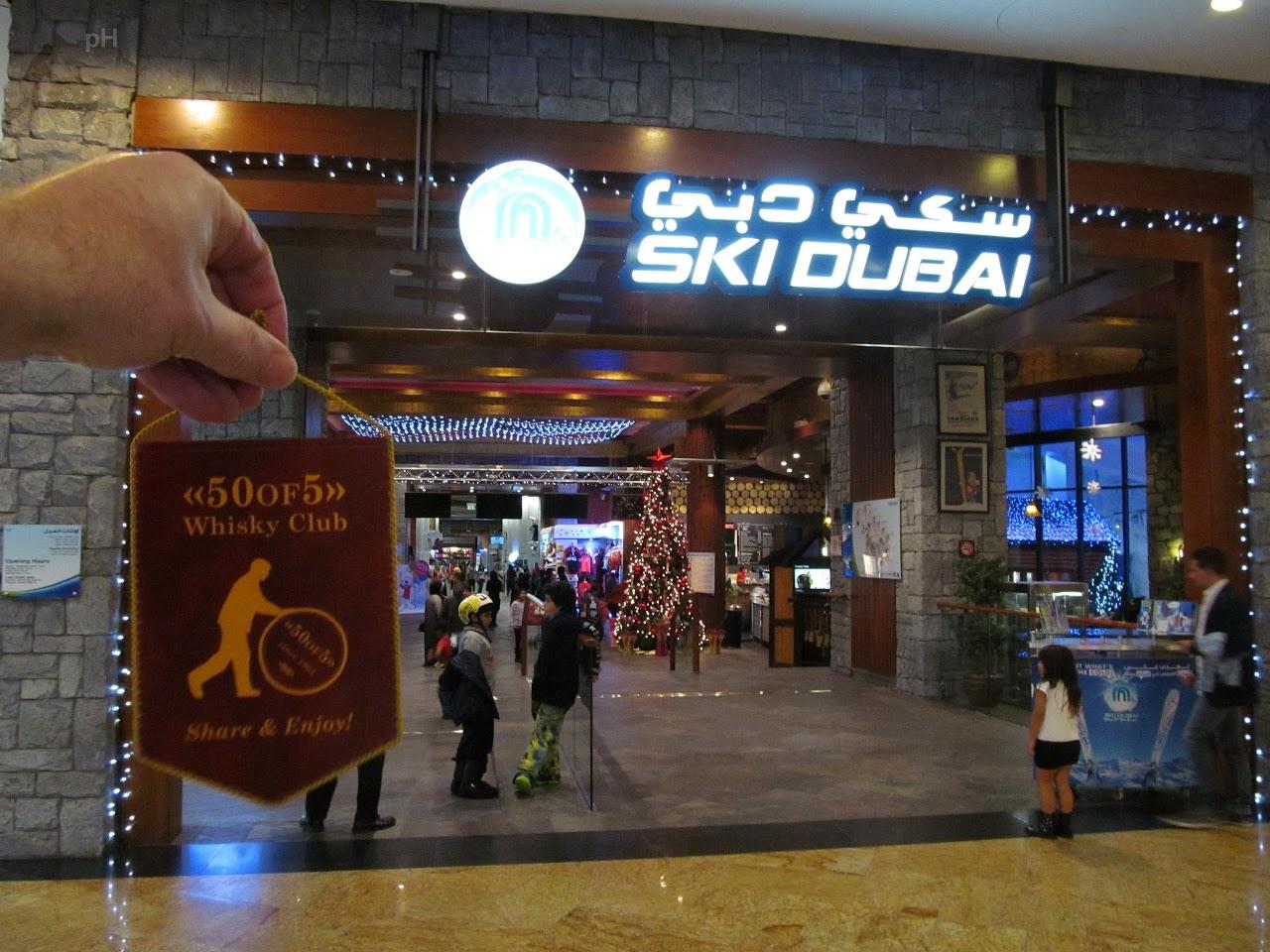 Mall of Emirates - Ski Dubai