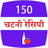 150 Chutney recipes Hindi