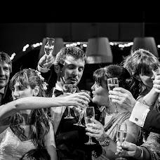 Fotógrafo de bodas German Bottazzini (gerbottazzini). Foto del 19.07.2017