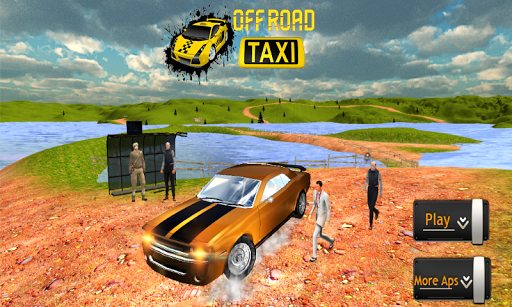 オフロード観光タクシー