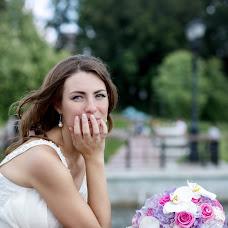 Wedding photographer Elena Sher (cherphotography). Photo of 06.10.2015