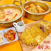 龍歐爸韓式拉麵