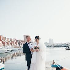 Wedding photographer Elizaveta Kryuchkova (Liza75757). Photo of 10.05.2018