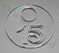 Photo: Гардеробный номерок из прозрачного акрила. Сквозная прорезка