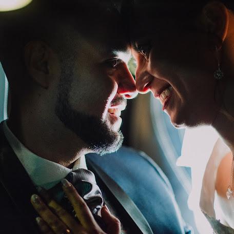 Fotógrafo de bodas Christopher Olivo (ChristopherOliv). Foto del 10.06.2017