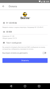 UzPaynet (Mobile Top Up)- screenshot thumbnail