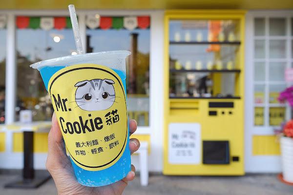 Mr. Cookie 貓