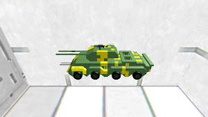 Japanese Type 59