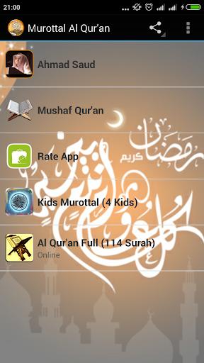 Murottal Qur'an Offline