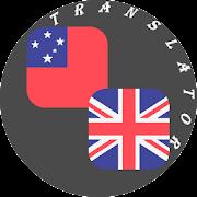 Samoan - English Translator