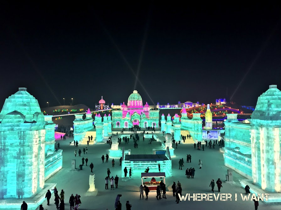 Harbin Ice and Snow Festival | Guide to Harbin, China | Ice and Snow World | Sun Island Snow Sculpture Expo | Zhaolin Park Ice Lantern Fair | Harbin Travel