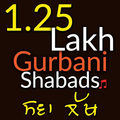 Shabad Gurbani - ਗੁਰਬਾਣੀ ਸ਼ਬਦ - Apps on Google Play