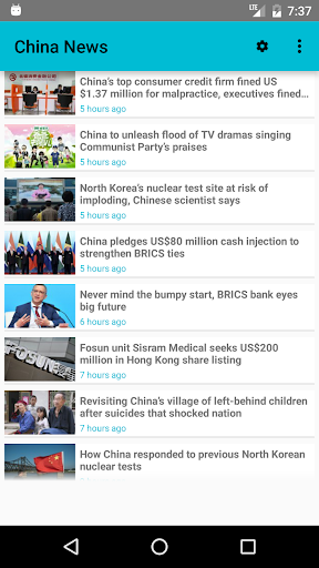 China News screenshots 2