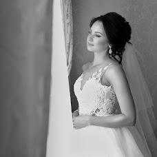 Wedding photographer Mikhail Chorich (amorstudio). Photo of 17.03.2017