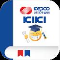 KEPCO 인재개발원 KIKI 모바일 앱 icon
