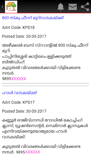 Kannur Properties 6.8 screenshots 3