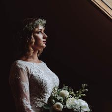 Hääkuvaaja Agnieszka Gofron (agnieszkagofron). Kuva otettu 27.05.2019