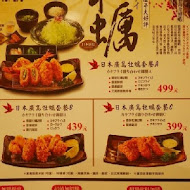 勝博殿日式豬排專賣(新光三越天母店)