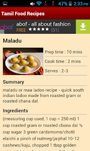 Tamil food recipes apps on google play screenshot image forumfinder Images