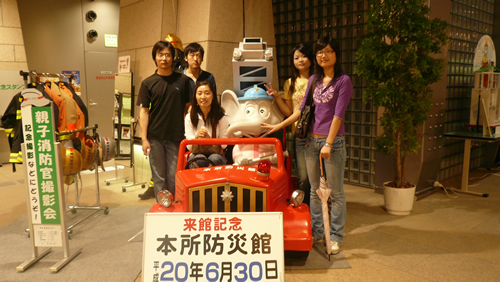 học viện nhật ngữ Tokyo YIEA