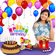 Download Birthday Frames : Photo On Birthday Cake With Name For PC Windows and Mac
