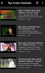Islamic Song Video - náhled