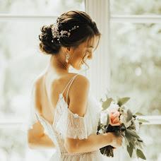 Wedding photographer Vlad Vagner (VladislavVagner). Photo of 10.12.2018